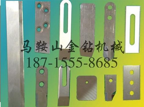 硬质合金异形刀片