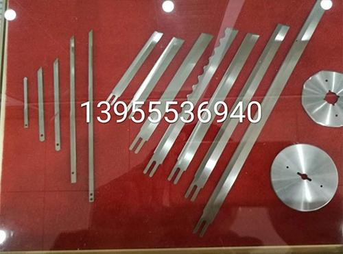 不锈钢异形刀片